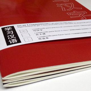 Birchall – Cuadernos De Autor (Art. De Librería / Oficina):        Cuadernillos 学习汉语