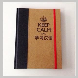 Birchall – Cuadernos De Autor (Art. De Librería / Oficina):        Keep Calm #01
