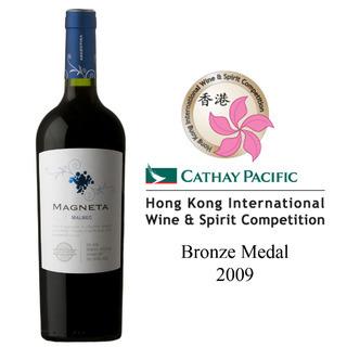 Bodega Lanzarini (Vinos Y Bebidas):        Magneta   Malbec Reserva X 6 Botellas