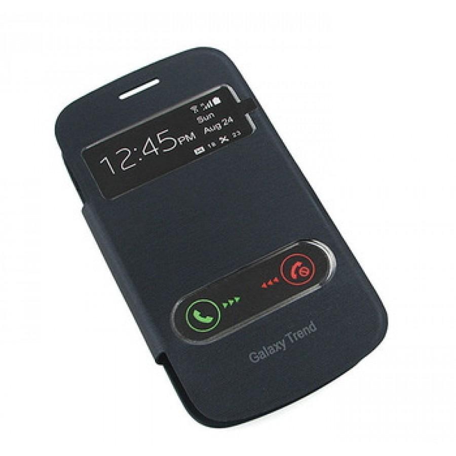 Db Store (Electro Y Tecnología):        Flip Cover S View Samsung S7562 Galaxy Trend Duos Core Win 15524 Mla20104751857 052014 F
