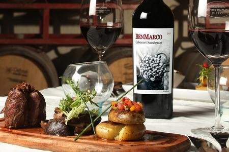 Dominio Del Plata (Vinos Y Bebidas):        9ec57809a5b19afd577f5c81f99ce47b
