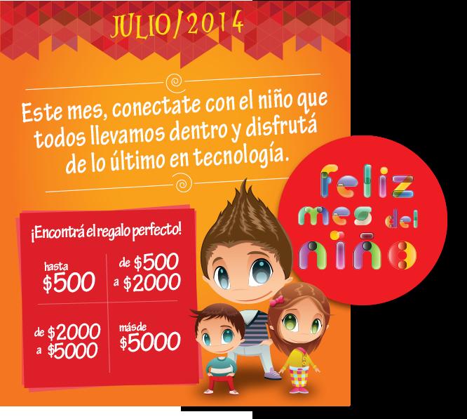 Garbarino Online (Electro Y Tecnología):        Dia Nino 2014