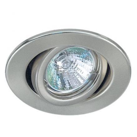 Ilunet Iluminación (Iluminación):        A816b3724b34454ccaf772d0f450f610