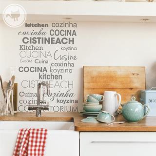 Looma (Decoración, Bazar & Hogar):        Cocina Cucina Kitchen