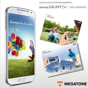 Megatone (Electro Y Tecnología):