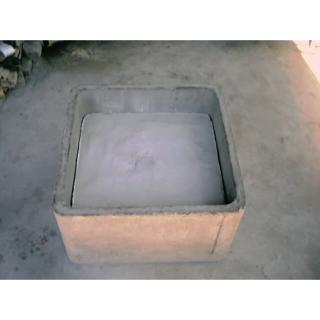 Persico Sanitarios (Construcción):        Camara Inspeccion Cemento (40 X 40 X 30 C/Contratapa)
