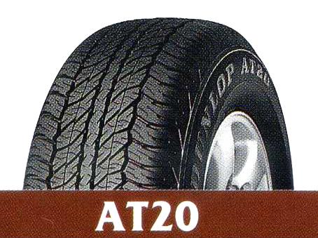 Tires Online Argentina (Repuestos Y Accesorios Para Autos Y Motos):        255/70 R16