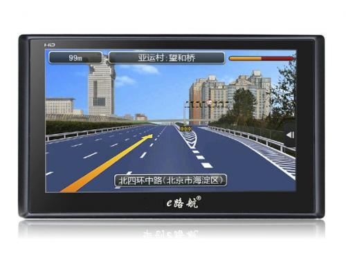 Ututo (Computación):        500 96070 Gps Onroad